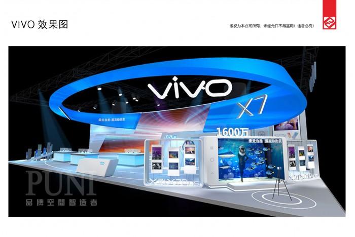 vivo手机展台设计