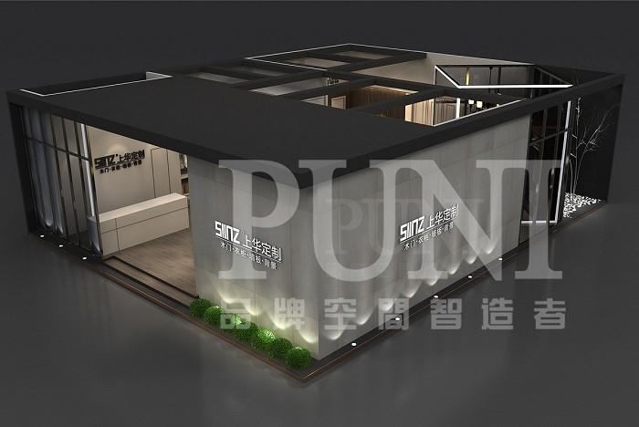 上华木业-展台设计