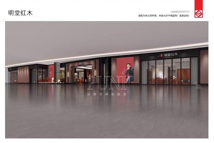 明堂红木展台设计