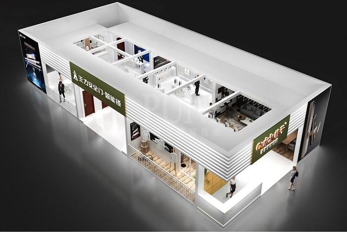 王力安防展台设计搭建
