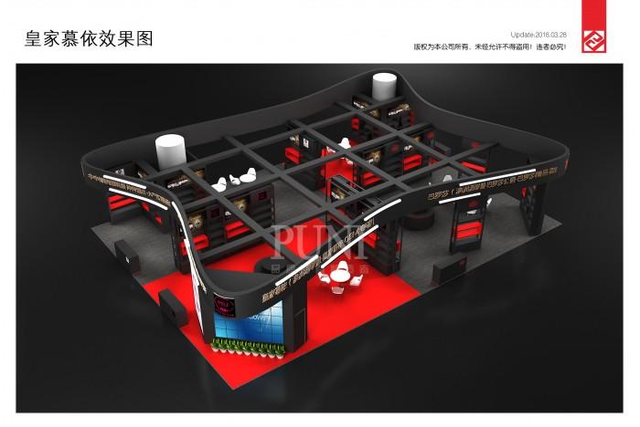 皇家慕依酒业展台设计