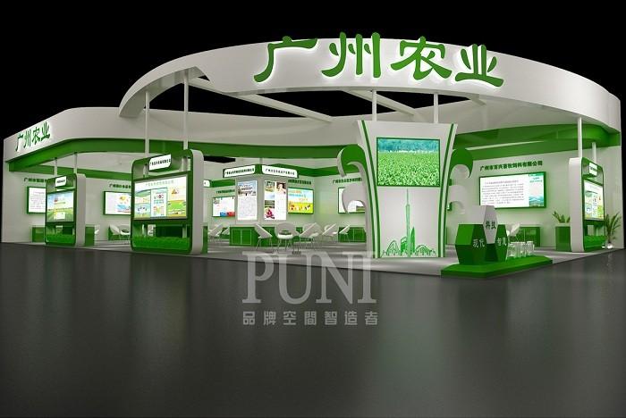 广州展区展台设计搭建