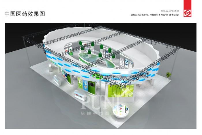 中国医药健康展台设计