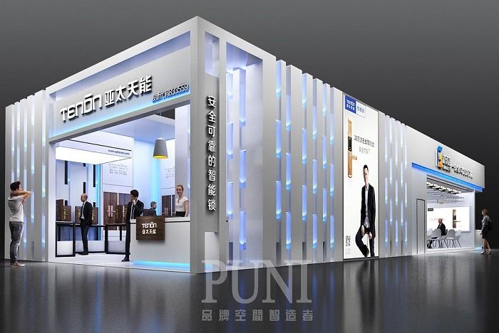 亚太天能展台设计搭建