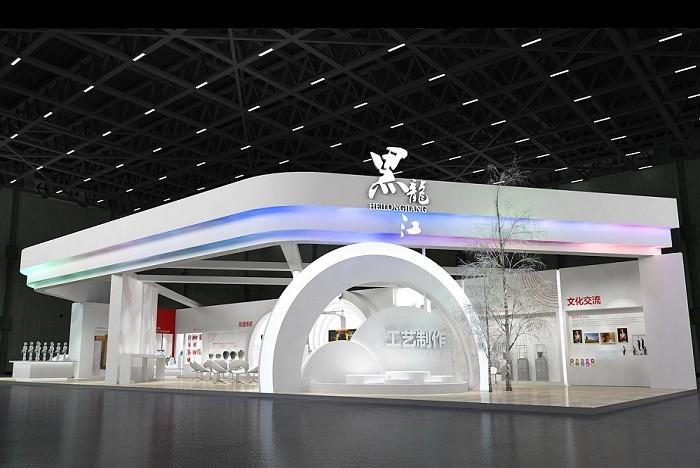 黑龙江-展台设计