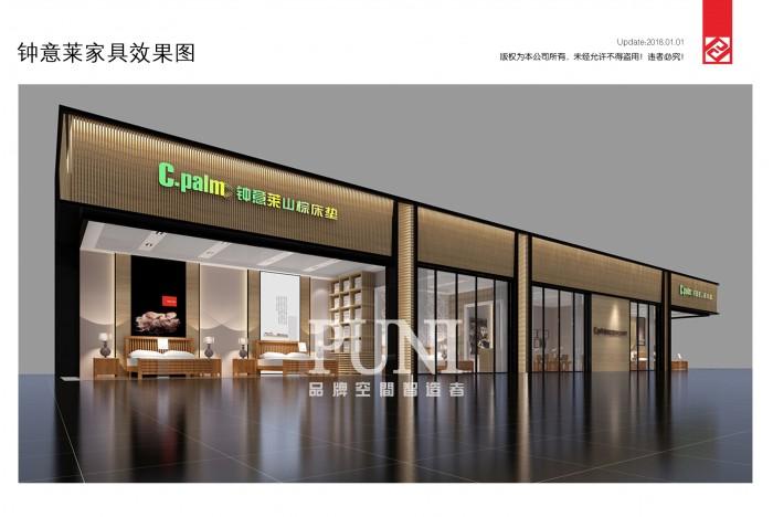 耐力家具(钟意莱)展台设计
