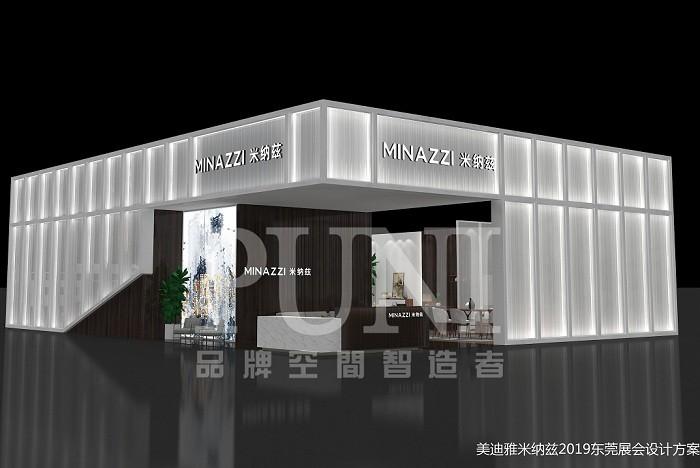 美迪雅展台设计搭建