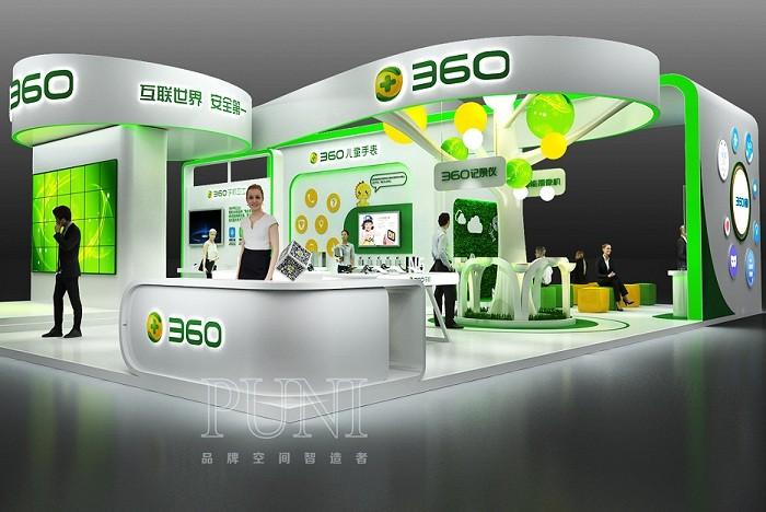 奇虎360展台设计