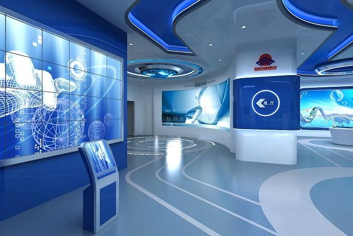 沈阳三洋集团展厅