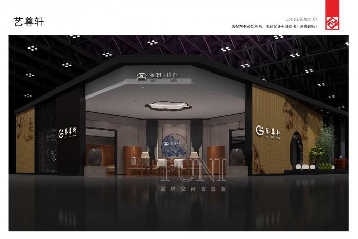 艺尊轩(鲁班传奇)家具展台设计