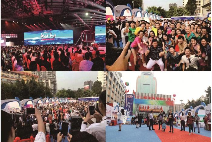 2017年广州电台嘉年华活动策划