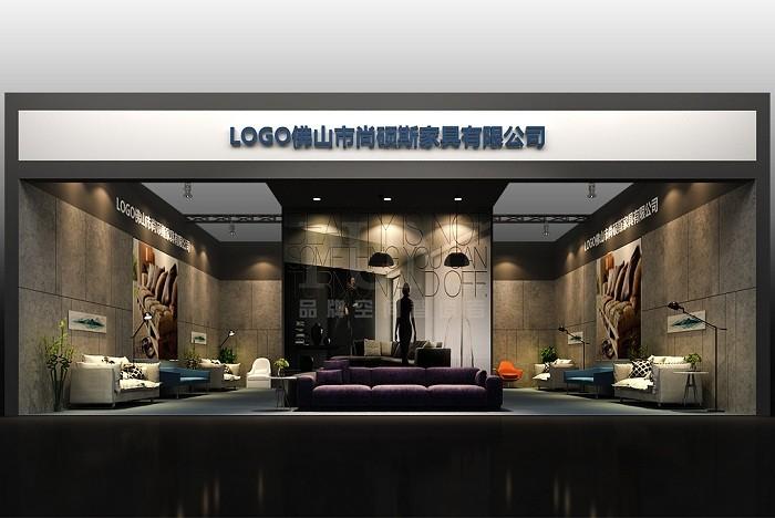 尚硕斯家具展台设计搭建