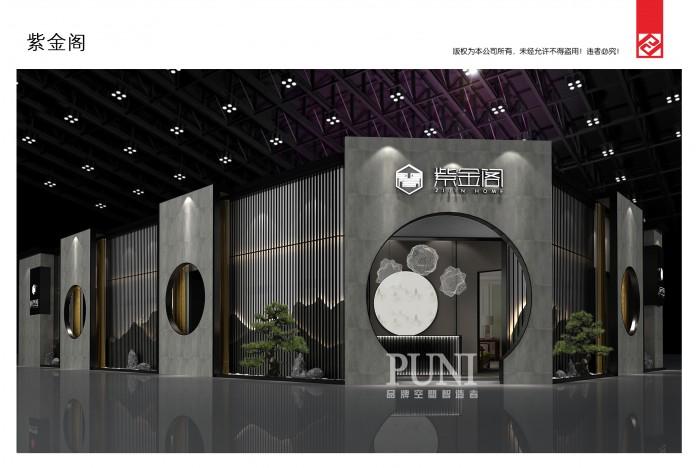 三联家具(紫金阁)展台设计