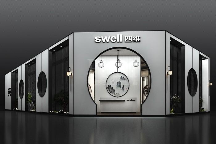 四维卫浴展台设计