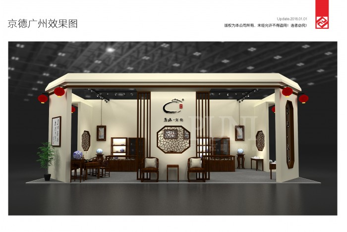 京德瓷业展台设计搭建