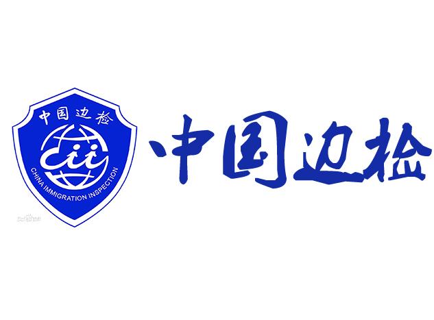 合(he)作客(ke)戶