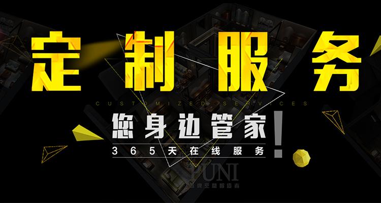 手机banner1