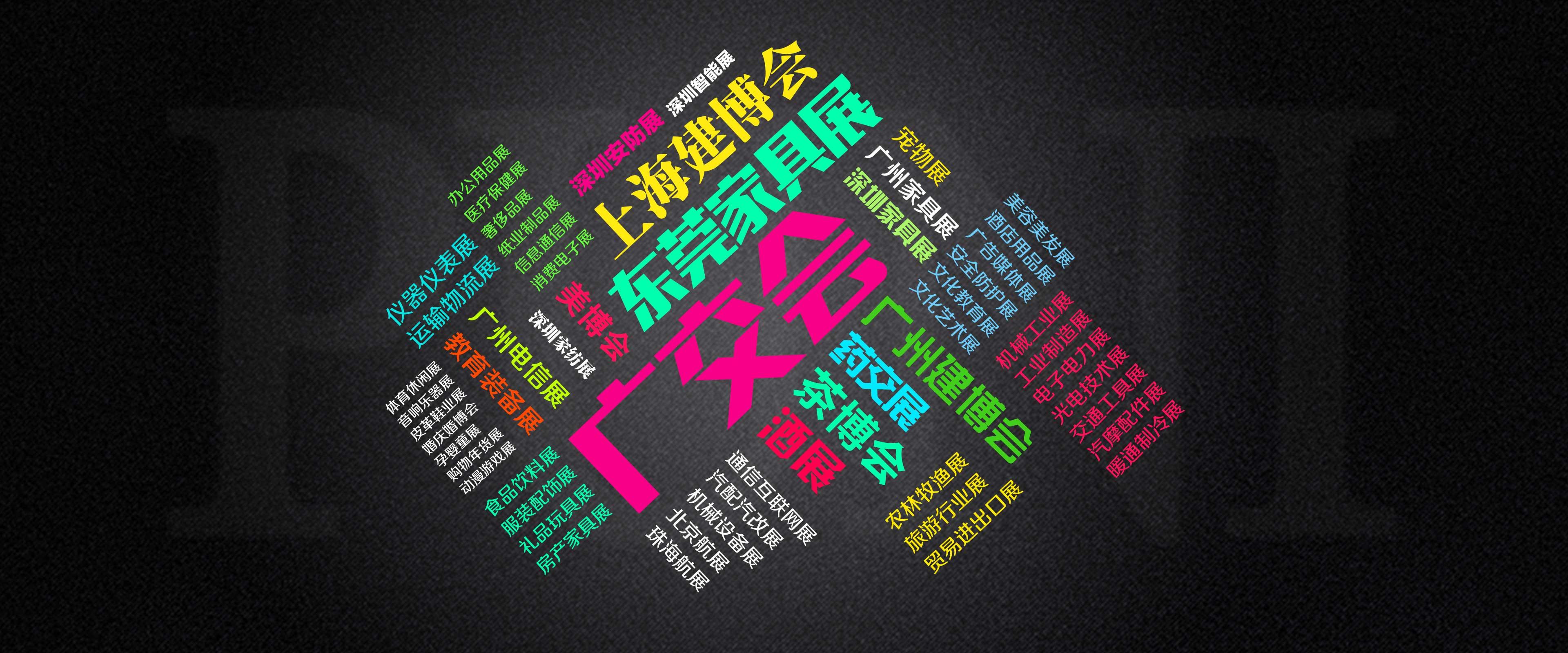 手机banner2